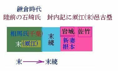 suiishi222.jpg