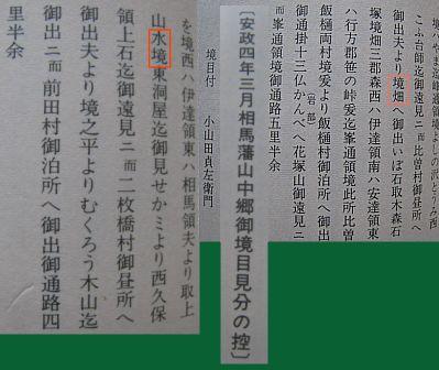 suikyujinjya1.jpg