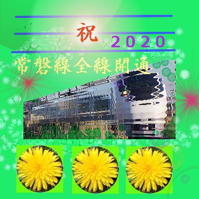 superhitachi3333.jpg