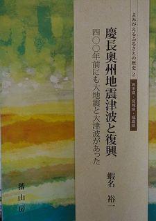 tunamiiiiiii123book.jpg